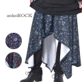 ankoROCK病みかわいいハングダウンドレープスカート