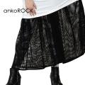 ankoROCKメッシュフレアロングスカート