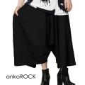 ankoROCKスーパードレープスカート9分丈パンツ
