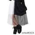 ankoROCKアシンメトリーモノクロチュールロングスカート -レディース-