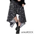 ankoROCK I WANT TO DIE...ハングダウンドレープスカート