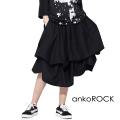 ankoROCKコード変形ドレープスカート