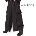ankoROCK4連ポケットカーゴワイドパンツ -メガ-
