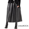 ankoROCKレザーロングスカート