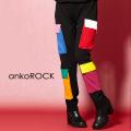 ankoROCK クレイジーカラーカーゴスウェットスキニー -スーパースリム-