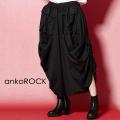 ankoROCK アシンメトリーカーゴポケットサイドコード変形ドレープワイドパンツ