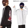 【受注予約】稲荷兄弟×ankoROCK限定コラボ ダーティーガールズジャージブルゾン