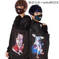 【受注予約】稲荷兄弟×ankoROCK限定コラボ トートバッグ