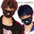 【受注予約】稲荷兄弟×ankoROCK限定コラボ マスク