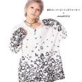 【受注予約】百花×ankoROCK限定コラボ リングバラバラ開襟シャツ -スーパービッグ-