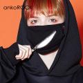 【メール便発送】ankoROCK陰クレイジージップマスク