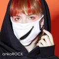 【メール便発送】ankoROCK陽クレイジージップマスク