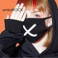 【メール便発送】ankoROCKバツマスク