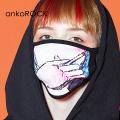 【メール便発送】ankoROCK口元アップのダーティーガールズスモーキングマスク