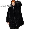 ankoROCKショートファー×ツイルリバーシブルフーディービッグコート
