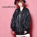 ankoROCKレザーブルゾン -オーバーサイズ-