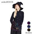 ankoROCK病みかわいいバラバラシャツ -タイト-