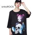 ankoROCKスカル抱っこクマTシャツ -メガビッグ-
