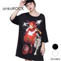 ankoROCK喫煙赤ずきんTシャツ -メガビッグ-
