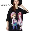ankoROCK男の子と女の子ホールドハンズTシャツ -メガビッグ-
