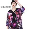 ankoROCKハデスセーラーTシャツ エクスクルーシブ -メガビッグ-