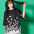 ankoROCKバラバラパズル半袖ウサ耳プルオーバーパーカー エクスクルーシブ -スーパービッグ-