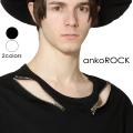 ankoROCKオープンジップ鎖骨ホールTシャツ -メガビッグ-