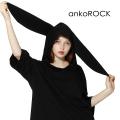 ankoROCKウサ耳フーディーTシャツ -メガビッグ-