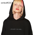 ankoROCK I WANT TO DIE...スウェットプルオーバーパーカー -スーパービッグ-