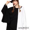 ankoROCKアシンメトリーモノクロキモノアームカットソー -メガビッグ-