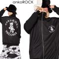 「ankoROCK RECORDS」バック&フロントアイロンDJベアボリュームネックジャージ -スーパービッグ-
