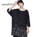 ankoROCKバラバラI WANT TO DIE...Tシャツ -メガビッグ-