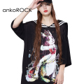 ankoROCKホラーナイトケット・シーネコラインセーラーTシャツ -メガビッグ-
