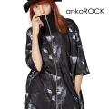 ankoROCKモノクローム黒猫半袖ボリュームネックジャージ -スーパービッグ-