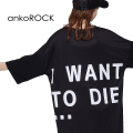 ankoROCKバックI WANT TO DIE...ビッグロゴTシャツ -メガビッグ-