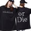 ankoROCK or DIE Tシャツ -メガビッグ-