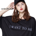 ankoROCKモザイクI WANT TO DIE...Tシャツ -メガビッグ-