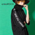 ankoROCK I WANT TO DIE...半袖ボリュームネックジャージ -スーパービッグ-