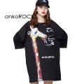 ankoROCKスモーキングキリンTシャツ -メガビッグ-