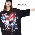 ankoROCKホンネトタテマエTシャツ -メガビッグ-