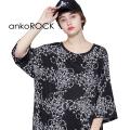 ankoROCKボディピアスチェックTシャツ -メガビッグ-