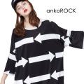 ankoROCK矢印ボーダーTシャツ -メガビッグ-