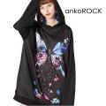 ankoROCK退廃蝶々プルオーバーパーカー -スーパービッグ-