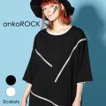 ankoROCKモノクロクレイジージップTシャツ -メガビッグ-