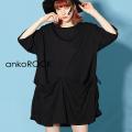 ankoROCKサイドコード変形ドレープTシャツ -メガビッグ-