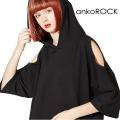 ankoROCKオープンショルダー半袖プルオーバーパーカー -スーパービッグ-