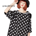 ankoROCKドット柄ラインセーラーTシャツ -メガビッグ-