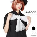 ankoROCKチュールリボンシャツ -メガビッグ-