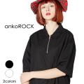 ankoROCKハーフZIPプルオーバーシャツ -メガビッグ-