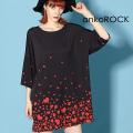 ankoROCKバラバラハートTシャツ -メガビッグ-